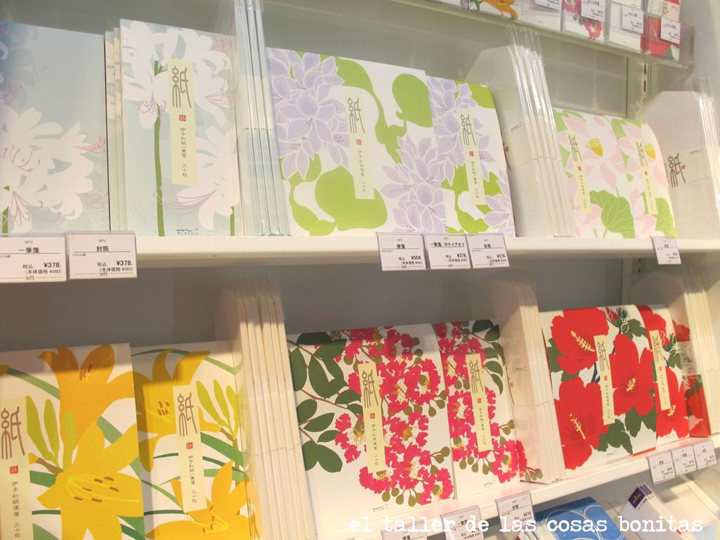 tienda en Tokio_07